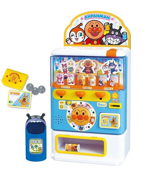 おしゃべりじはんき! アンパンマンのジュースちょうだいDX【新品】 知育玩具 おもちゃ