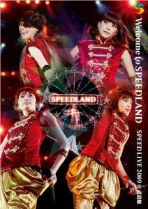 Welcome to SPEEDLAND SPEED LIVE 2009@武道館 [DVD]